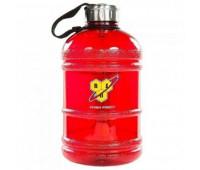 BSN Hydrator