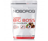Nosorog Big Boss