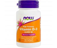 NOW Vitamin D3 2000 ME