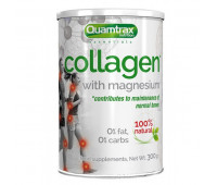 Quamtrax Collagen