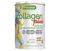 Quamtrax Collagen Plus with Peptan