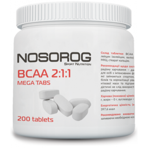Фото Nosorog BCAA 211 Mega Tabs 200 таблеток
