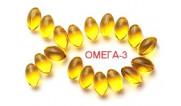 Omega 3 Рыбий жир